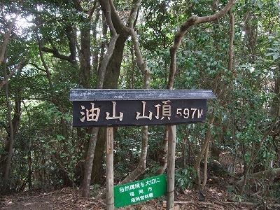 DSCF4077.jpg